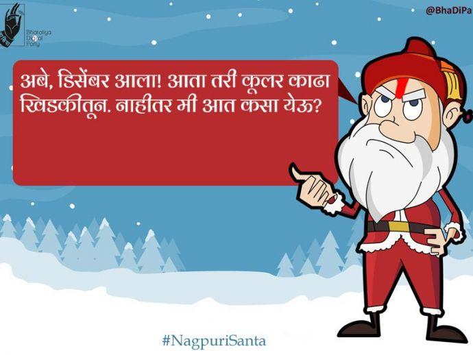 Nagpur, Santa Mama, BhaDiPa, Nagpuri Santa, Nagpuri Santa Mama, Santa Claus Of Nagpur, Santa Claus Of Nagpur by BhaDipa