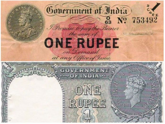Indian Re, Re 1, Indian Currency, Re 1 note, Re 1 2017, 100 year