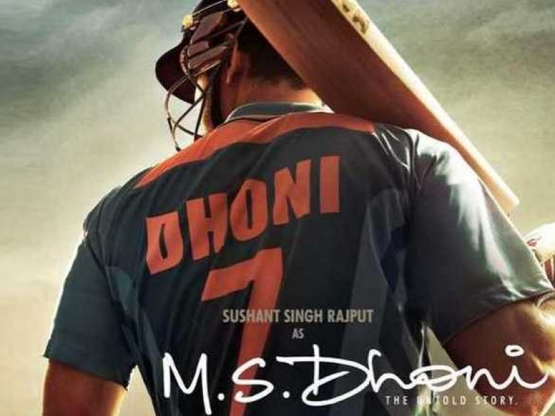MS Dhoni -The Untold Story, Dhoni's Mother In His Biopic, Dhoni's Mother