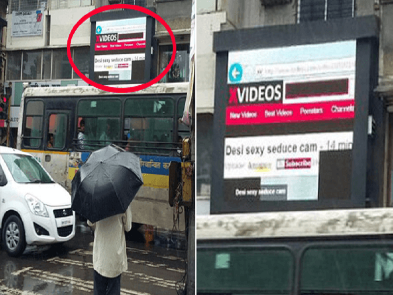Porn Show At Pune's Billboard, Karve road area of Pune