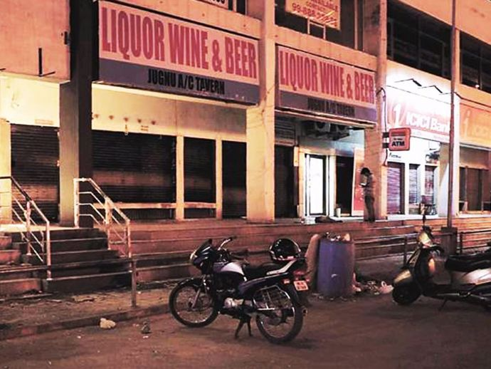 Pune, Alcohol, Alcohol ban, lift, Restrictions, Liquor Ban