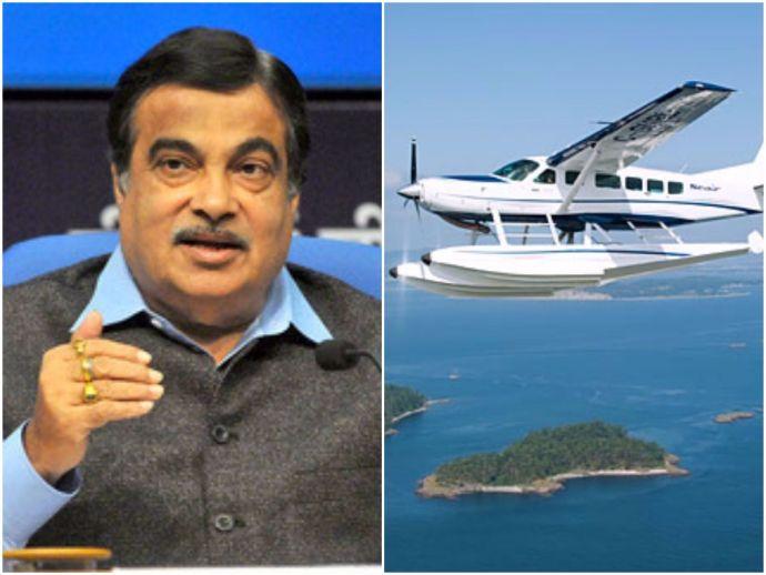 Seaplane, nagpur, nagpur news, metro, trail run, Nitin Gadkari, MRO