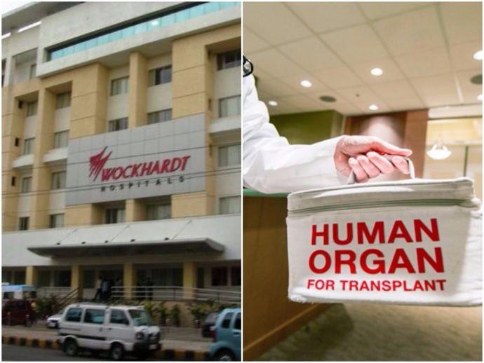 organ donation, interstate organ sharing, nagpur, first interstate organ sharing