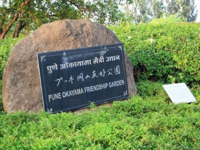 pune, pune news, travel, Pu La Deshpande Park, Okayama Friendship garden, garden