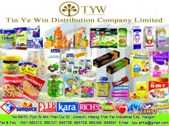 Sales & Marketing Supervisor (FMCG Product)