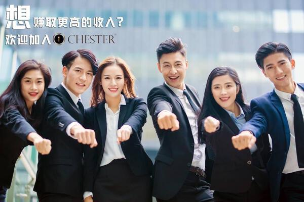 Jobs malaysia property consultant property consultant chester properties 1585205171 thumb
