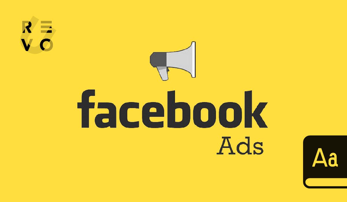 50+ Kosakata Facebook Ads