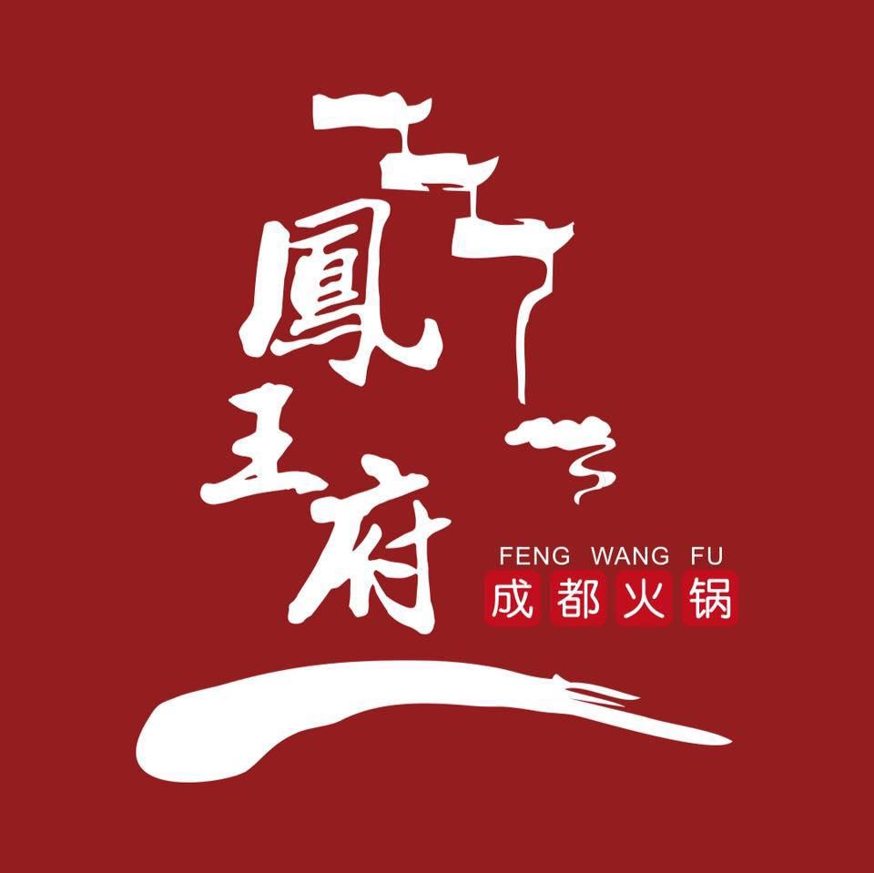 jobs in Feng Wang Fu Sdn Bhd