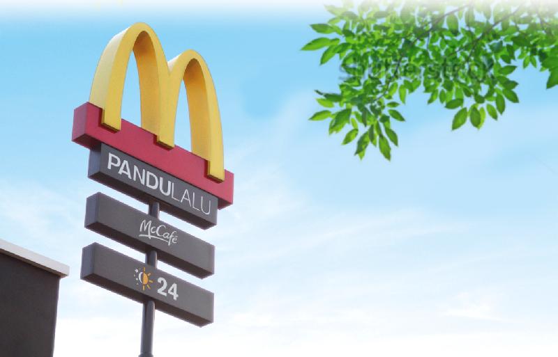 jobs in McDonald's Malaysia (Gerbang Alaf Restaurants Sdn Bhd)