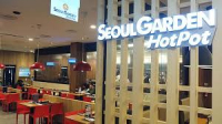 jobs in Seoul Garden Hot Pot