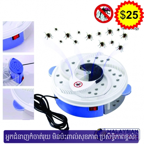 USB Automatic electric pest catcher device FLY TRAP