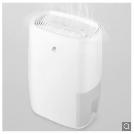 Electric Air Internet Dehumidifier Moisture Absorbing Dryer 18L from Xiaomi Youpin - White