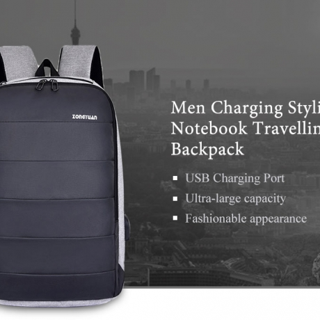 Men Charging Anti-theft Stylish Notebook Travelling Backpack