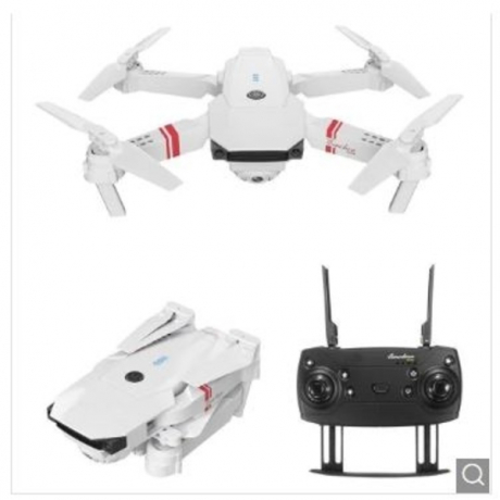 DJ - 1 2.4G Folding RC Drone - RTF - White 480P + One battery