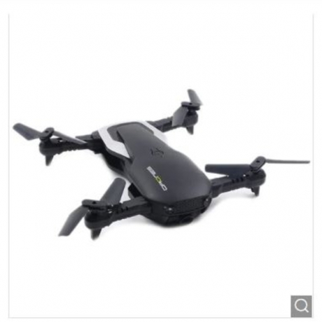 Folding Quadcopter 2.4G RC Airplane Aerial Drone 2 Million Pixels WiFi - Twilight Black No camera