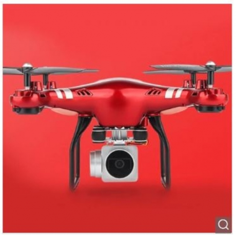 HD5H WiFi 2MP FPV RC Drone - RTF Altitude Hold Waypoint UAV - Red