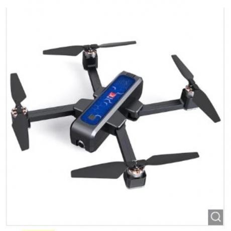 MJX B4W 2K Brushless RC Drone - RTF - Cobalt Blue Single battery foam pack