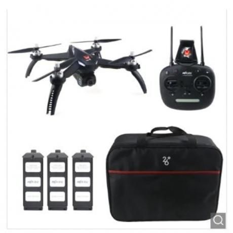 MJX B5W GPS 1080P WiFi FPV RC Drone - RTF 3 Batteries + Bag Version - Black