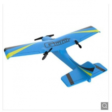 Z50 EPP 2CH Built-in 6-axis Gyroscope Fixed Wing RC Airplane - Blue