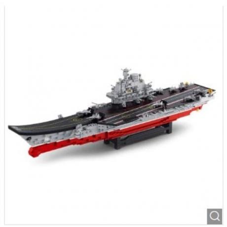 B - 0698 Children Battleship Building Blocks Toy 1636pcs - Gray