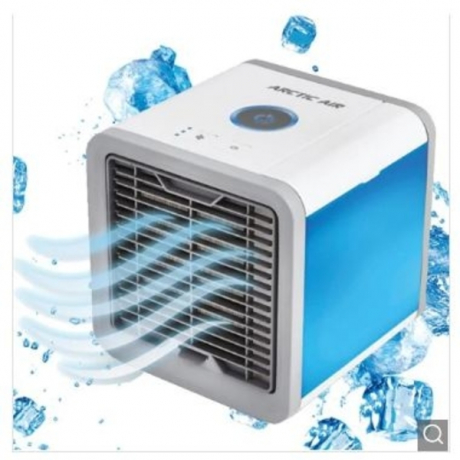 Household USB Fast Cooling Portable Air Conditioner - White