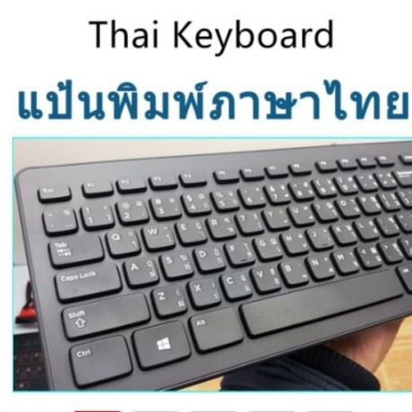 1 Piece Original Thailand Thai Layout Keyboard USB Wired Waterproof Keyboard For Dell genuine packing
