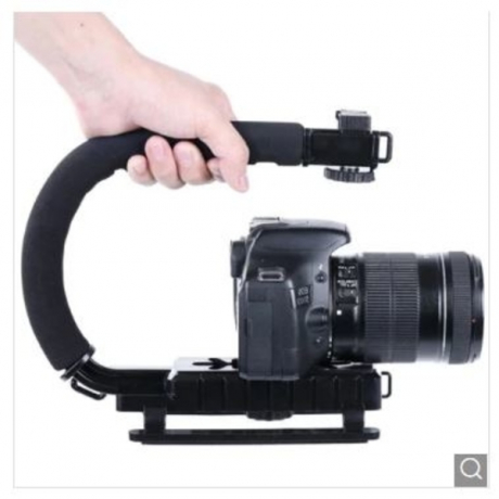 U Shape DV Portable Stabilizer for SLR Camera - Black