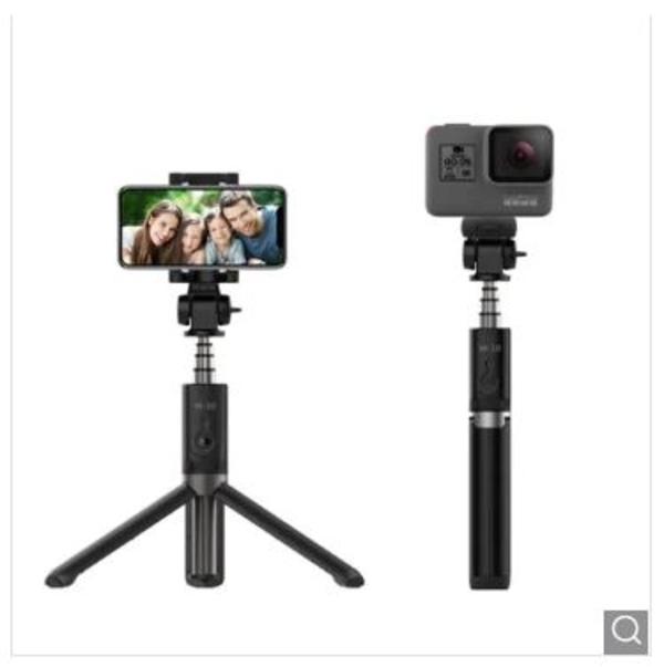 Compact Lightweight Desktop Selfie Stick Bluetooth Remote Control Support Portable Retractable Clip High-end Black