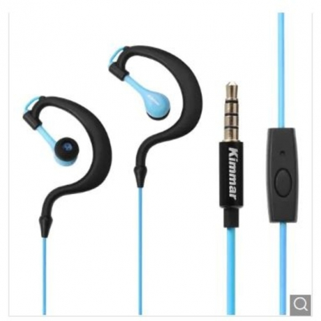 Kimmar R02 Sport Sweat Resistant Earphones with Mic - Blue