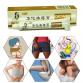 DICTAMNI - Antibacterial Cream -Chinese Herbal Hemorrhoids Cream(20g)