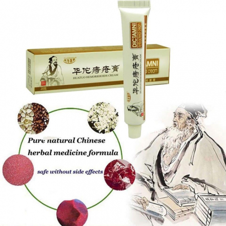 Chinese Herbal For Treatment Hemorrhoids Cream Anus Prolapse Anal Fissure Antibacterial Cream By Balai (1 Pcs Pack)