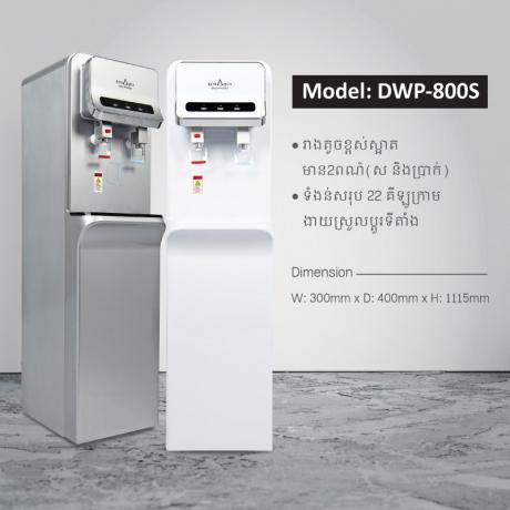 EcoAqua DWP-800S