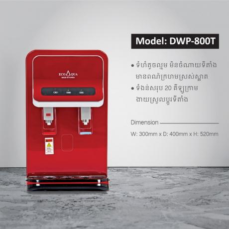 EcoAqua DWP-800T