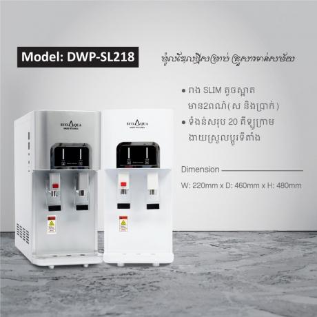 EcoAqua DWP-SL218