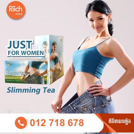 តែសម្រកនារី 40g Slimming Tea Just For Women