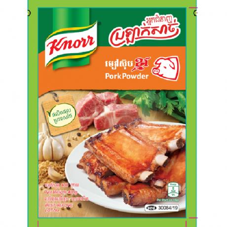 ម្សៅស៊ុបខ្នរ សាច់ជ្រូក 400g Knorr pork powder