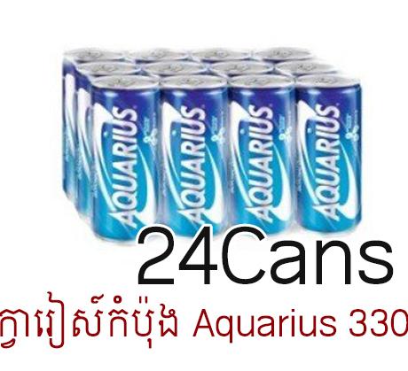 អាក្វារៀស៍កំប៉ុង Aquarius 330ml Sleek 24C