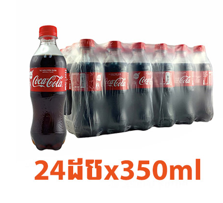 កូកាដប Coca-Cola 350ml 24 Bottles