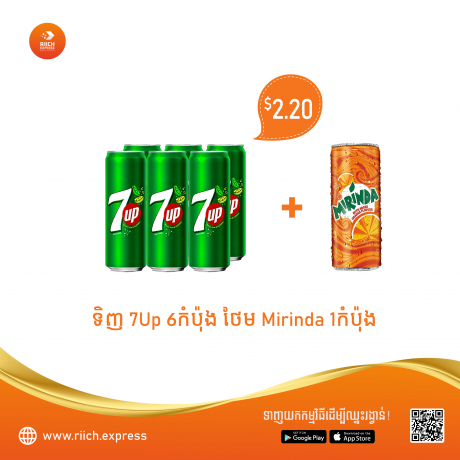 7 Up 6pack promotion