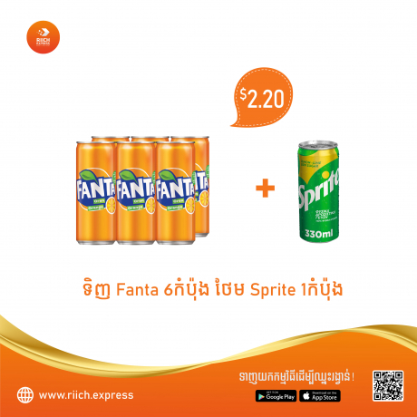 Fanta 6 pack promotion