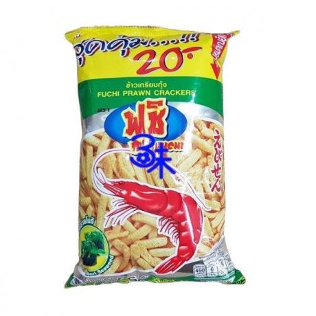 Fuchi Prawn Crackers នំក្តាមរូបបង្គា