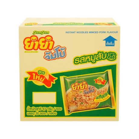 Yum Yum Jumbo Instant Noodles Pork 67g