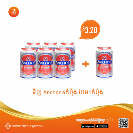 Anchor 6 pack promotion
