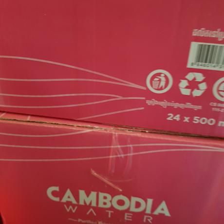 ទឹកបរិសុទ្ធ cambodia