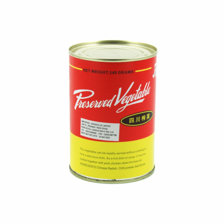 Ly Ly Brand  Preserved Vegetable 340g