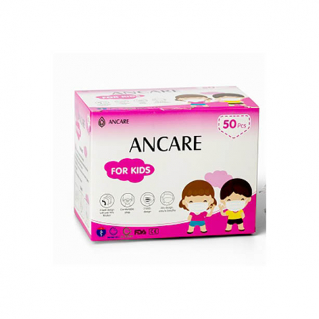 Ancare Mask For Kids