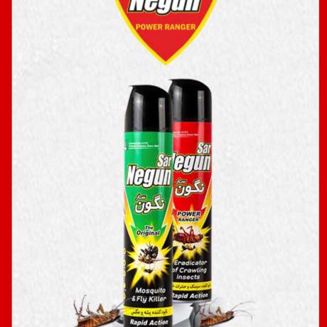 ថ្នាំបាញ់មួស Ranger Kill mosquito
