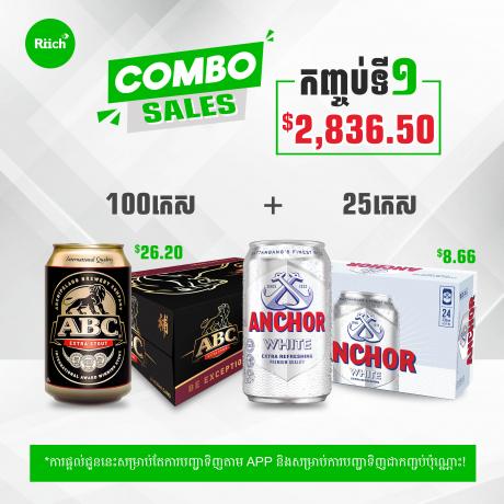 ABC 100កេស + Anchor(ថ្មី) 25កេស = $2836.50
