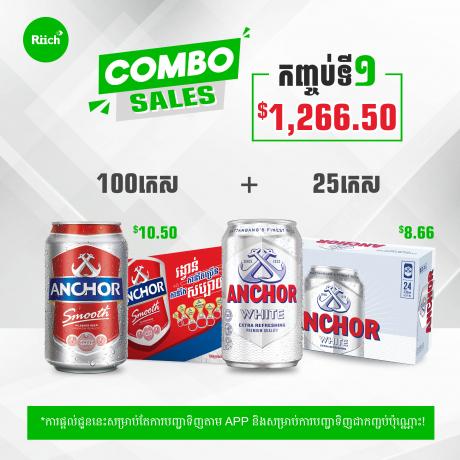 Anchor 100កេស + Anchor(ថ្មី) 25កេស = $1266.50