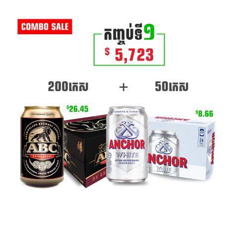 ABC 200កេស + Anchor(ថ្មី) 50កេស = $5723